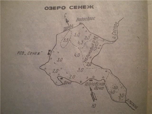 Плещеево Карта Глубин